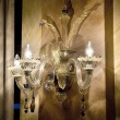 Allegro 3 light Murano sconce